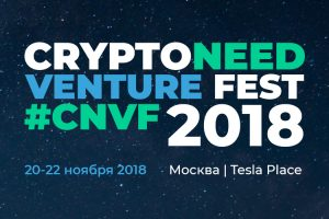 Cryptoneed Venture Fest 2018 @ Moscow, Tesla Place